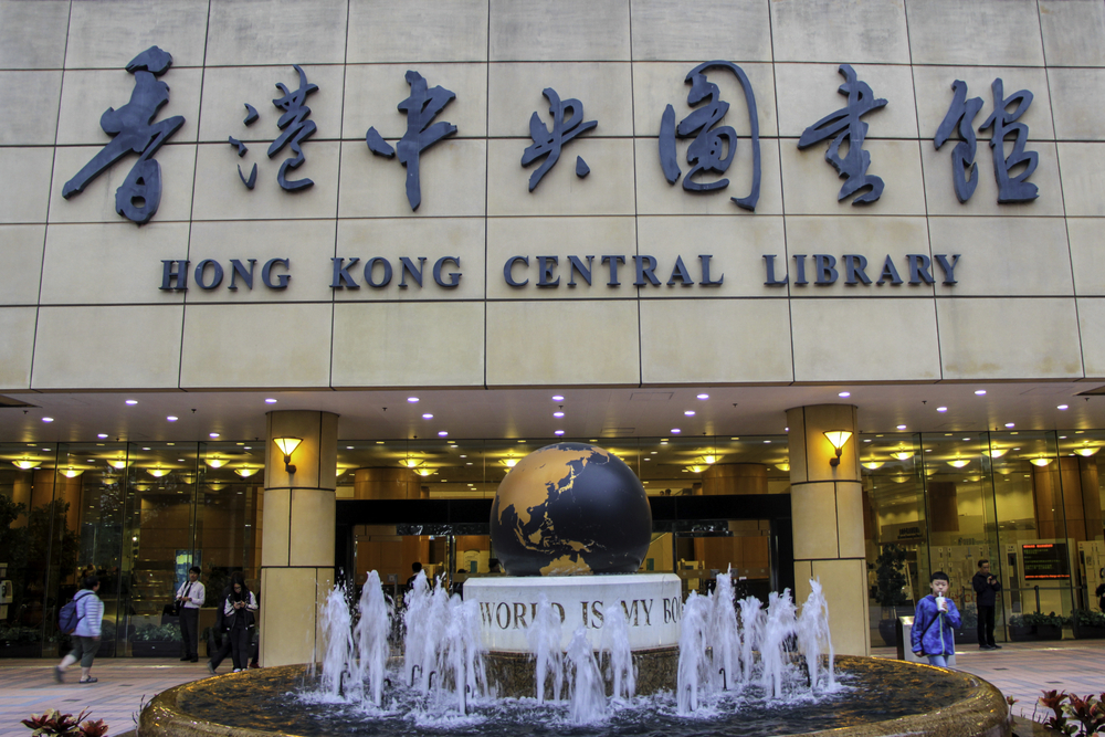 OROGOLD-Touring-the-Stacks-of-the-Hong-Kong-Central-Library.jpg